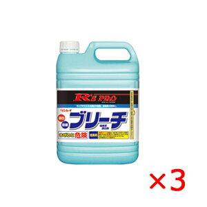 リンレイ R'S PRO ブリーチ 5kg×3