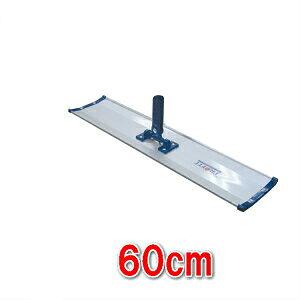 プロフィットフラッシュモップホルダー 60cm 1本 リンレイ 945424