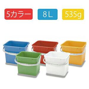 セイワ 8Lバケツ 1個 5カラー WP-150 四角 洗車 おもちゃ入れ おもちゃ箱 おしゃれ かわいい 青 赤 黄 緑 白 ブルー レッド イエロー グリーン ホワイト
