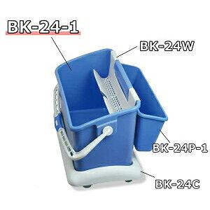 清掃用バケツ 24Lバケット(青) セイワ BK-24-1 1台