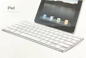 【新品です】 Apple iPad Key board Dock キーボードドック MC533J/A ■A-126