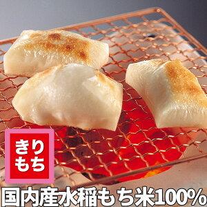 【越後製菓】越後生一番切り餅1Kg  ふっくらカットでふっくら焼ける!  おもち