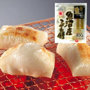 【越後製菓】生一番 魚沼産こがね餅 400g よりふっくら焼けるおもちになりました!