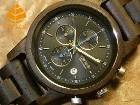 テンス【tense】クロノグラフモデル No.505 リードウッド使用1971年創業のカナダ木工専門技を結集し、匠が創り上げたTENSE木製腕時計(ウッドウォッチ)。テンス社日本総輸入元公式販売サイト。【日本総輸入元のメンテナンス保証付】