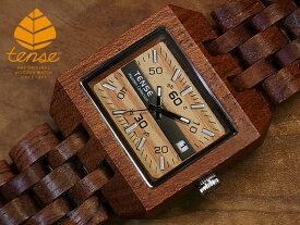 テンス【tense】カンヴァスモデル No.243 アフリカンローズウッド使用1971年創業のカナダ木工専門技を結集し、匠が創り上げたTENSE木製腕時計(ウッドウォッチ)。テンス社日本総輸入元公式販売サイト。【日本総輸入元のメンテナンス保証付】