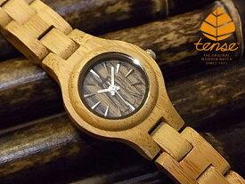 バンブーレディースモデル No. B2竹製腕時計(bamboo)1971年創業のカナダ木工専門技を結集し、匠が創り上げたTENSE木製腕時計(バンブーウォッチ)。テンス社日本総輸入元公式販売サイト。【日本総輸入元のメンテナンス保証付】