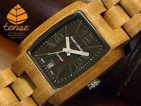 テンス【tense】バンブーモデル No. B6 (bamboo)使用1971年創業のカナダ木工専門技を結集し、匠が創り上げたTENSE竹製腕時計(バンブーウォッチ)。テンス社日本総輸入元公式販売サイト。【日本総輸入元のメンテナンス保証付】