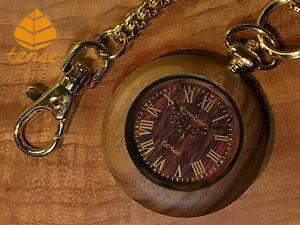 テンス【tense】懐中時計モデル No.18 ウォルナット使用1971年創業のカナダ木工専門技を結集し、匠が創り上げたTENSE木製懐中時計(ウッドポケットウォッチ)。テンス社日本総輸入元公式販売サ