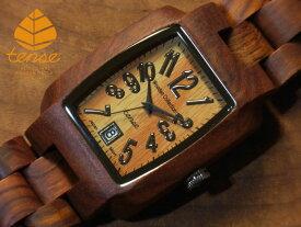 テンス【tense】トノーIモデル No.140 木製腕時計(サンダルウッド)1971年創業のカナダ木工専門技を結集し、匠が創り上げたTENSE木製腕時計(ウッドウォッチ)。テンス社日本総輸入元公式販売サイト。【日本総輸入元のメンテナンス保証付】