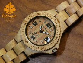 テンス【tense】プチアーバンモデル No.199 メイプルウッド使用1971年創業のカナダ木工専門技を結集し、匠が創り上げたTENSE木製腕時計(ウッドウォッチ)。テンス社日本総輸入元公式販売サイト。【日本総輸入元のメンテナンス保証付】