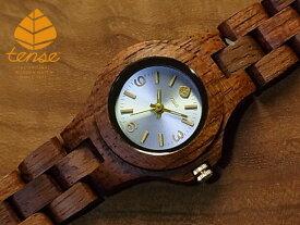 テンス【tense】クラシックモダンモデル No.383 ローズウッド使用1971年創業のカナダ木工専門技を結集し、匠が創り上げたTENSE(テンス)木製腕時計(ウッドウォッチ)。テンス社日本総輸入元公式販売サイト。【日本総輸入元のメンテナンス保証付】