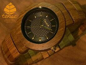 テンス【tense】ラウンドブレスレットモデル No.26 チーク使用1971年創業のカナダ木工専門技を結集し、匠が創り上げたTENSE木製腕時計(ウッドウォッチ)。テンス社日本総輸入元公式販売サイト。【日本総輸入元のメンテナンス保証付】