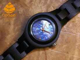 テンス【tense】シグネチャーL7509モデル No.20 ダークサンダルウッド使用1971年創業のカナダ木工専門技を結集し、匠が創り上げたTENSE木製腕時計(ウッドウォッチ)。テンス社日本総輸入元公式販売サイト。【日本総輸入元のメンテナンス保証付】