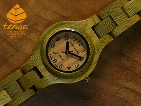 テンス【tense】シグネチャーL7509モデル No.326 グリーンサンダルウッド使用1971年創業のカナダ木工専門技を結集し、匠が創り上げたTENSE木製腕時計(ウッドウォッチ)。テンス社日本総輸入元公式販売サイト。【日本総輸入元のメンテナンス保証付】