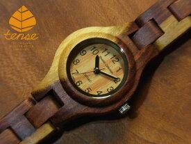 テンス【tense】シグネチャーL7509モデル No.81 インレイドサンダルウッド使用1971年創業のカナダ木工専門技を結集し、匠が創り上げたTENSE木製腕時計(ウッドウォッチ)。テンス社日本総輸入元公式販売サイト。【日本総輸入元のメンテナンス保証付】