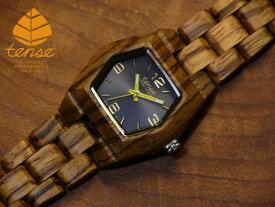 テンス【tense】プチヘキサゴンモデル No.8 ゼブラウッド使用1971年創業のカナダ木工専門技を結集し、匠が創り上げたTENSE木製腕時計(ウッドウォッチ)。テンス社日本総輸入元公式販売サイト。【日本総輸入元のメンテナンス保証付】