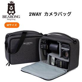 ベアロング カメラインナーケース 一眼レフカメラ・ミラーレス一眼対応 撥水加工 ショルダーベルト付属 カメラマルチバッグ Mサイズ BRG-027