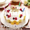 誕生日ケーキ バースデーケーキ 本州 送料無料 幸せのダブル チーズケーキ 5号 4〜6人前誕生日ケーキ バースデーケー…