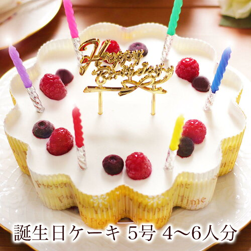 幸せのダブルチーズケーキ