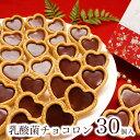 バレンタイン チョコ チョコレート プチギフト 義理チョコ 2021 お菓子 大量 友チョコ 子供 おしゃれ 個包装 小分け …