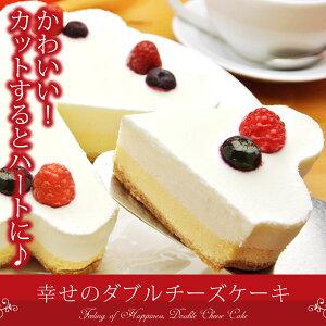 【本州送料無料】幸せのダブルチーズケーキ 5号 約15...