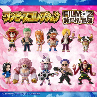 ONE PIECE figure collection one piece FILM Z new world adventure BOX food toys Theater movie film Z? s goods in stock.