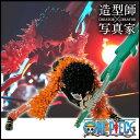 ワンピース フィギュア ブルック ワンピース CREATOR×CREATOR −BROOK− 【新入荷・即納品】 ONE PIECE