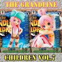 ワンピース フィギュア DXFフィギュア THE GRANDLINE CHILDREN Vol.7 ボニー しらほし 【即納品】 【コンビニ受取対応…