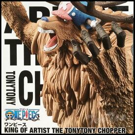 ワンピース フィギュア チョッパー ワンピース KING OF ARTIST THE TONYTONY CHOPPER チョッパー モンスターVer. 凶暴化 【新入荷・即納品】