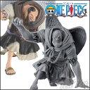 ワンピース フィギュア ウルージ レア ワンピースSCultures BIG 造形王頂上決戦5 vol.1 通常&原型カラー 2体セット …