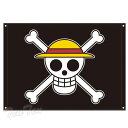 ワンピース 海賊旗 ワンピース 麦わらの一味海賊旗 モンキー・D・ルフィ 麦わら海賊 フラッグ グッズ 【即納品】