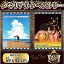 ワンピース グッズ ワンピースメモリアルタペストリー シャンクス・ルフィ & エース・ルフィ 2枚セット 【即納品】