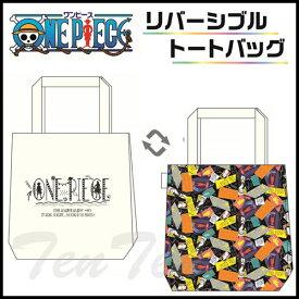 ワンピース グッズ リバーシブル トートバッグ 【即納品】 ONE PIECE ルフィ ロー