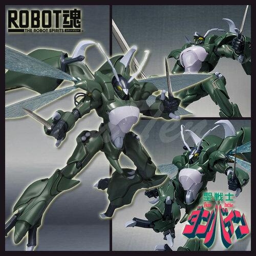 聖戦士ダンバイン ROBOT魂 SIDE AB ライネック 【即納品】 ロボット魂 可動式完成品フィギュア バンダイ