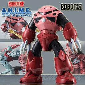 機動戦士ガンダム ROBOT魂 SIDE MS MSM-07S シャア専用ズゴック ver. A.N.I.M.E. 【即納品】 ロボット魂 バンダイ