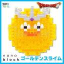 ドラゴンクエスト ナノブロック ゴールデンスライム 【即納品】 ドラクエ グッズ ブロックパズル nanoblock