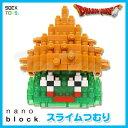 ドラゴンクエスト ナノブロック スライムつむり 【即納品】 ドラクエ グッズ ブロックパズル nanoblock