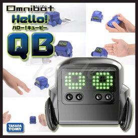 Omnibot (オムニボット) ハロー! QB (キュービー) ブラック 【即納品】 ロボット玩具 プレゼント贈り物に