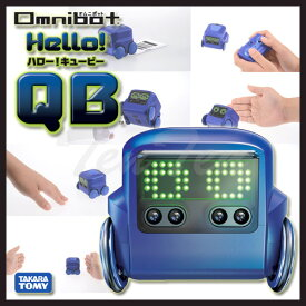 Omnibot (オムニボット) ハロー! QB (キュービー) ブルー 【即納品】 ロボット玩具 プレゼント贈り物に