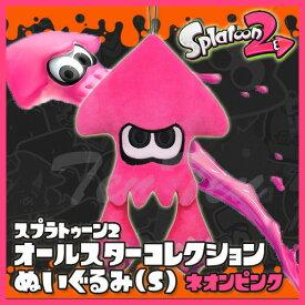スプラトゥーン2 ALL STAR COLLECTION ぬいぐるみ イカ ネオンピンク (S) 【即納品】 Splatoon2 Nintendo Switch