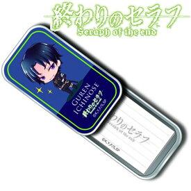 終わりのセラフ グッズ ミニ箋入りスライド缶 04. 一瀬グレン 【即納品】