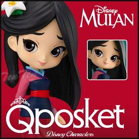 ディズニー ムーラン フィギュア 通常カラー単品 Q posket Disney Characters Mulan ディズニー キャラクターズ ムーラン 【即納品】 ディズニー映画 ムーラン グッズ