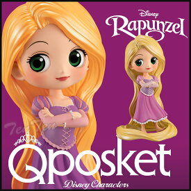 ディズニー ラプンツェル フィギュア レア・通常カラー 全2種セット Q posket Disney Characters Rapunzel Girlish Charm ディズニー キャラクターズ ラプンツェル 【即納品】 ディズニー映画 塔の上のラプンツェル グッズ