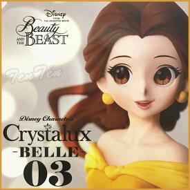 ディズニー ベル フィギュア Disney Character Crystalux BELLE ディズニー キャラクターズ クリスタル ベル 美女と野獣 【即納品】 ディズニー映画 グッズ
