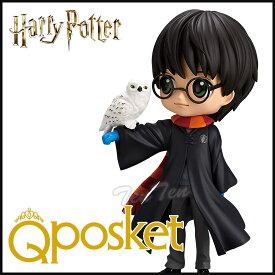 ハリー・ポッター フィギュア 第2弾 通常カラー Q posket Harry Potter 【即納品】 Qポスケット