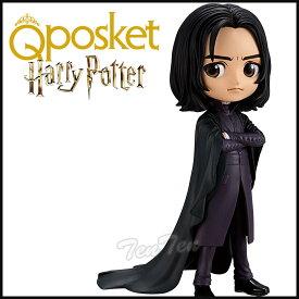 ハリー・ポッター フィギュア 通常カラー Q posket Severus Snape セルブス・スネイプ 映画 Harry Potter 【即納品】 Qポスケット