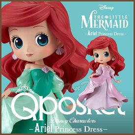 ディズニー アリエル プリンセスドレス フィギュア 全2種セット Q posket Disney Characters Ariel Princess Dress ディズニー キャラクターズ 【即納品】 ディズニー映画 リトルマーメイド グッズ