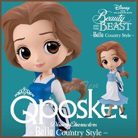 ディズニー ベル カントリースタイル フィギュア 全2種セット Q posket Disney Characters Belle Country Style ディズニー キャラクターズ 美女と野獣 【即納品】 ディズニー映画 グッズ