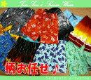 水着子供男児■男の子水着が期間限定で、たいへんお買い得です!(サーフパンツ)