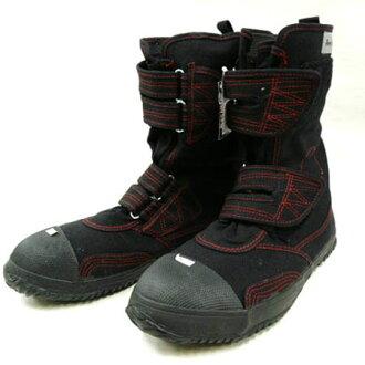 安全鞋半長靴功率国王功率 ACE higado 207 钢靶的核心 HG 207 24.0 28.0 厘米灰色